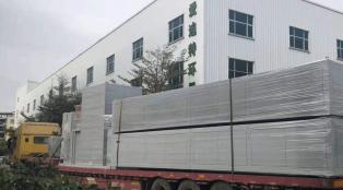 日资企业的信任,爱迪特环保活性炭+CO设备备货交付